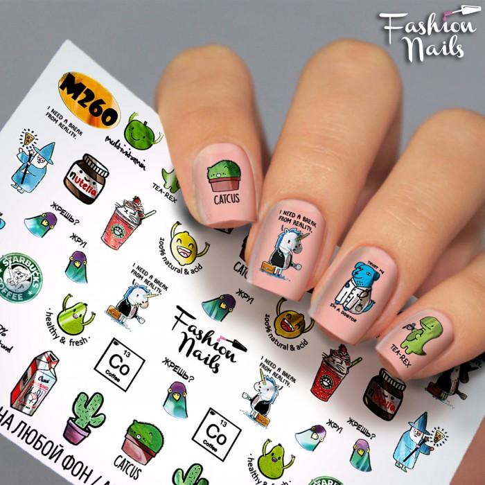 Fashion Nails, Слайдер-дизайн M260