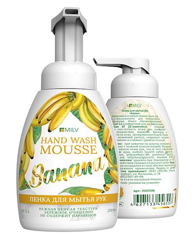 """MILV. Пенка для мытья рук """"Банан"""". 250 мл."""