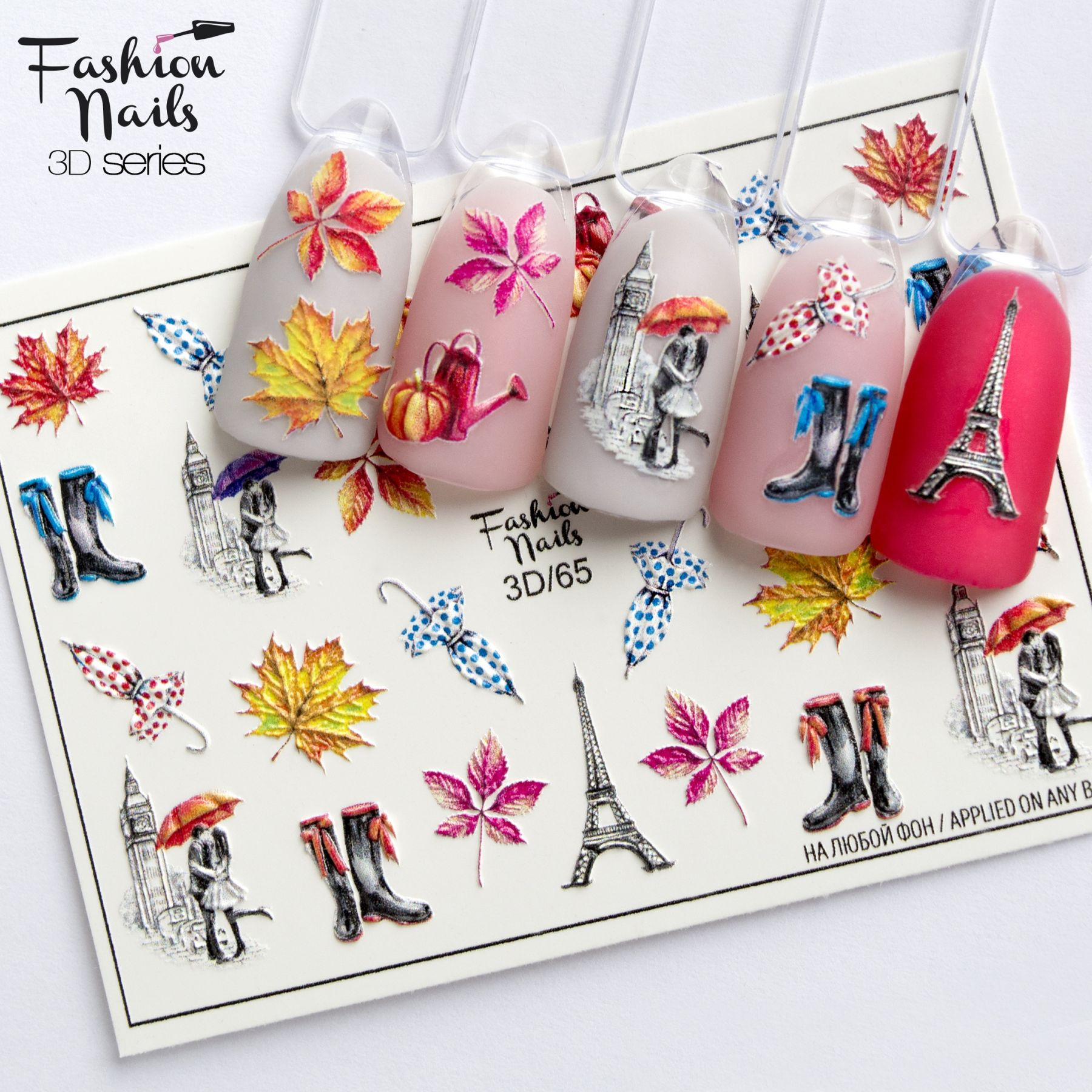 Fashion Nails, Слайдер-дизайн 3D/65