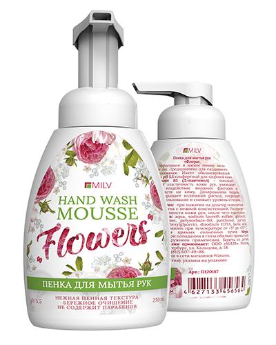 """MILV. Пенка для мытья рук """"Флора"""". 250 мл."""