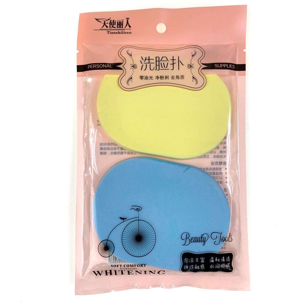 Tianshiliren, Спонж для умывания Т306 (2 шт), цвет в ассортименте