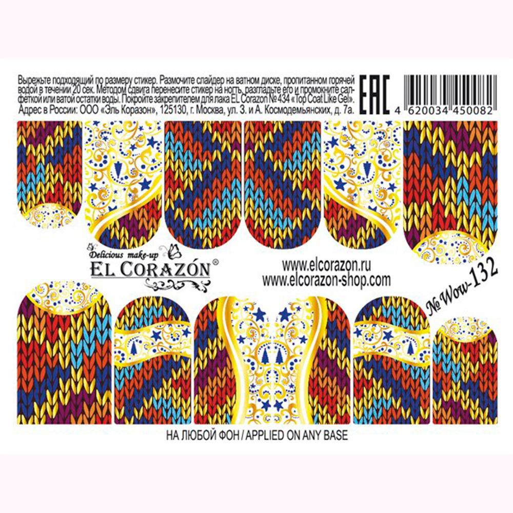 El Corazon, Водные наклейки №Wow-132