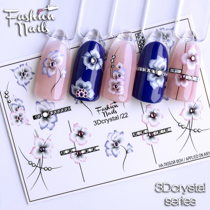 Fashion Nails, Слайдер-дизайн 3Dcrystal/22